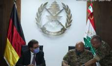 توقيع بروتوكول هبة مقدّمة من السلطات الألمانية إلى الجيش اللبناني