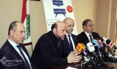 مصدر في القوات للديار: وزراء القوات متجهون الى الاستقالة من الحكومة