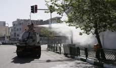 محافظ ماهشهر بإيران يعلن حالة طوارئ لمدة شهر بعد ازدياد إصابات كورونا