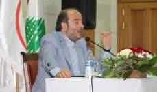 عقيص: نؤيد حكومة 18 وزيرا لكنها ثانوية أمام الصراع حول سيادة لبنان