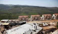 """رئيس """"الشاباك"""" السابق يحذر نتنياهو من عواقب دموية لضم أجزاء من الضفة"""