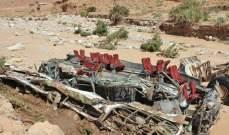 ارتفاع حصيلة ضحايا انقلاب حافلة نتيجة سيول في المغرب إلى 24 قتيلا