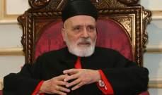 وفاة البطريرك صفير عن عمر يناهز الـ 99 عاما