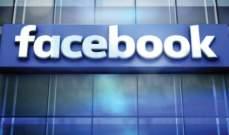 """شركة """"فيسبوك"""" أعلنت تفكيك شبكة تضليل روسية استهدفت 8 دول إفريقية"""