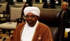 وزير سوداني: عمر البشير قد يحاكم أمام الجنائية الدولية في لاهاي