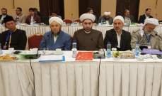 القطان يدعو من طهران قادة ومفكري العالم الاسلامي الى خطاب اسلامي وحدوي معتدل