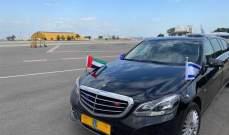 سفير الإمارات بإسرائيل وصل تل أبيب على متن أول رحلة لشركة الاتحاد للطيران