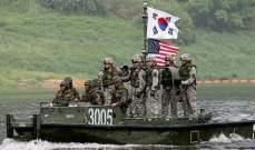 سلطات كوريا الجنوبية وأميركا تقرران تعليق التدريبات العسكرية المشتركة