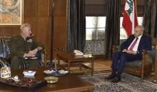 بري التقى قائد المنطقة المركزية الوسطى في الجيش الاميركي وتسلم رسالة صينية
