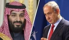 صحيفة إسرائيلية: محادثات مكثفة لعقد لقاء بين نتانياهو وبن سلمان بالقاهرة