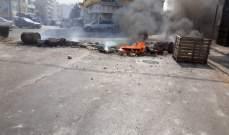 النشرة: حالة الطرقات في منطقة البقاع