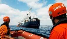 سلطات مالطا سمحت بإنزال 40 مهاجرا إلى شواطئها