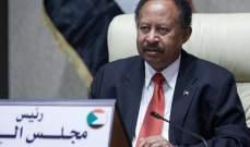 أ ف ب: عودة رئيس الوزراء عبد الله حمدوك إلى منزله