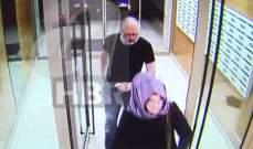 رويترز عن مصدر سعودي: جثة خاشقجي أعطيت لمقيم في اسطنبول من أجل التخلص منها