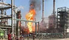شركة البترول الوطنية الكويتية تعلن السيطرة الكاملة على حريق مصفاة الأحمدي
