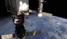 أصقع مكان في الكون على متن المحطة الفضائية الدولية