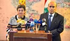 وزيرة إسبانية: لتشكيل حكومة جديدة في لبنان بأسرع وقت تضع على طريق التنفيذ الإصلاحات الضرورية