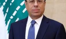 لبنان القوي: نتابع المسار التشريعي المتعلق باسترداد الأموال المنهوبة