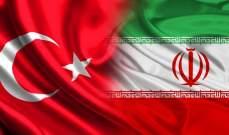 وزير إيراني: الاتفاق مع تركيا على إنشاء خط سكة حديد بين طهران وأنقرة