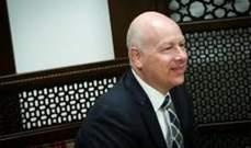غرينبلات: القيادة الفلسطينية تفضل أن يعاني شعبها بدلا من استكشاف مستقبل أفضل