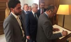 وفد من القوات يهنئ الأب ميشال جلخ لتوليه مهام رئاسة الجامعة الانطونية