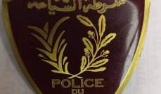 الشرطة السياحية نظمت محضر ضبط بحق ملهى ليلي في أنطلياس بمخالفة إدخال قاصرين