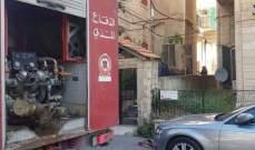 الدفاع المدني: اخماد حريق داخل منزل في العاقبية