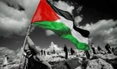 نكبة فلسطين .. القضية حية .. وسقوط الرهانات على موتها