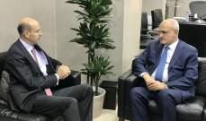 وزير المالي إلتقى رئيس ديوان المحاسبة والسفير المصري