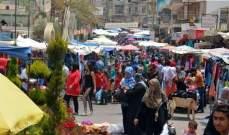 النشرة: اعادة فتح سوق الاثنين الشعبي في النبطية بعد اقفاله بسبب كورونا