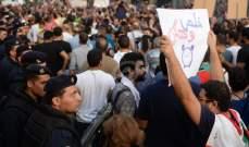 """نقاش بين السلطة """"الغبية"""" و الحراك """"المشبوه"""" و المواطن الضحية"""