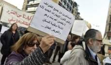 اعتصام ومسيرة للجان المستأجرين في ساحة ساسين - الأشرفية