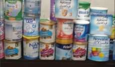 حسن أحال ملف بيع حليب أطفال ومواد غذائية مدعومة بأضعاف سعرها للقضاء المختص