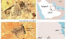 """هل وقعت السعودية في """"فخّ"""" اتهامها المباشر لإيران؟"""