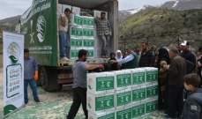 طرود غذائية من مركز الملك سلمان لعائلات لبنانية وسورية في حاصبيا وشبعا