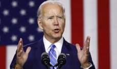 بايدن: آن الأوان لإنهاء أطول حرب أميركية في أفغانستان وسنبدأ بالإنسحاب أول أيار
