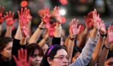 احتجاجات طلابية في المكسيك بعد جريمة قتل مدوية
