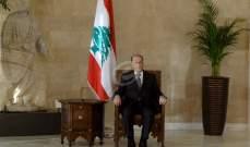 عون يطفئ شمعته الرئاسية الأولى: إختلال ركائز التسوية!