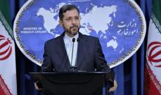 المتحدث باسم خارجية إيران: نتابع قضية اللاجئين الإيرانيين العالقين بين بيلاروسيا وليتوانيا