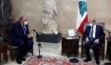 الرئيس عون التقى وزير الخارجية المصرية على رأس وفد