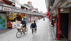سلطات اليابان تتطلع لإنهاء حالة الطوارئ في طوكيو و4 مناطق أخرى