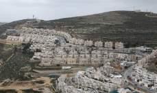 منظمة التحرير: إسرائيل تستغل أزمة كورونا لمواصلة الاستيطان وفصل القدس