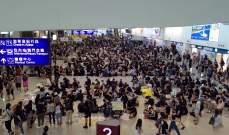 """""""أ.ف.ب"""": تعليق إجراءات تسجيل ركاب الرحلات المغادرة من مطار هونغ كونغ"""