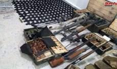 سانا: ضبط كميات من الأسلحة والذخائر بريف محافظة حمص