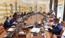 مجلس الوزراء أقر اعلان حالة الطوارئ