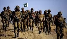 الجيش الباكستاني يعلن مقتل 4 جنود في اشتباك مع مسلحين شمال غرب البلاد