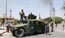 النيابة العامة الأفغانية: مقتل مدعٍ عام في هجوم مسلح