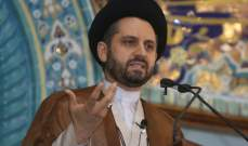 جعفر فضل الله في خطبة العيد: الحجّ فرصة لنا لننتقل إلى معنى الإسلام