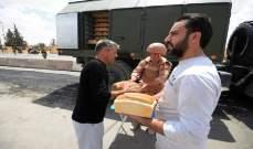 القوات الروسية وزعت مساعدات إنسانية على سكان محافظة درعا السورية