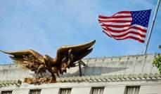 سفارة أميركا بالأردن تعلق خدماتها خشية اندلاع احتجاجات عقب إعلان ترامب